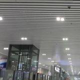 [هيغقوليتي] ألومنيوم حاجز [أو-شبد] سقف خطّيّ لأنّ تصميم داخليّ