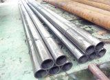 Труба чугуна высокого качества поставкы ASTM A532 износоустойчивая
