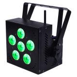 무선 배터리 전원을 사용하는 동위 빛 LED 동위 빛
