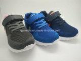 子供のためのFlyknitの絶妙なスポーツの運動靴