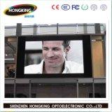P8屋外広告の表示のための屋外のLED表示スクリーン