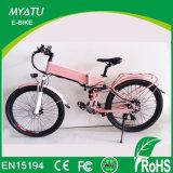 """26 """"Bicicleta eléctrica de montaña de marco de aluminio, 27 velocidad, horquilla de suspensión para el mercado de América del Norte"""