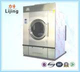 Wäscherei-trocknendes Gerät kleidet trocknende Maschine für Hotel mit bestem Preis