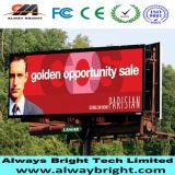 屋外のフルカラーP10高品質LEDの印