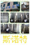 Polisaccaride dell'estratto 50% del fungo di Shiitake