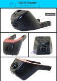Iosおよび人間の特徴をもつAPPの小型隠されたWiFi車DVRのカメラ