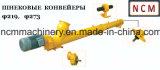 Kleber-Schrauben-Förderanlage für Kleber-Silo