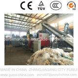 1000kg/H 세탁기 (zhangjiagang 시)를 재생하는 폐기물 PE 필름