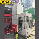 Bewegliche Klimaanlage für Hochzeits-Zelte zentrales Cooling-30ton