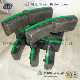 철도 Cast Iron Brake Shoe 및 Block