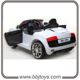 Children Rideのための子供Battery Cars Bjf001の