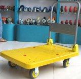 300kg黄色いプラスチックプラットホーム手のカートの無雑音折るトロリー