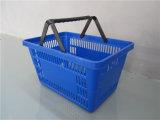 Panier à provisions en plastique portatif de double traitement pour le supermarché