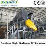 إنتاج عال قوّيّة بلاستيكيّة يسحق آلة