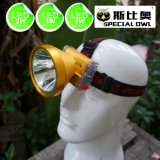 2PCS Rechargeable Lithium Battery, Camping Outdoor, Coal Miner Lamp Mining Headlamp를 비용을 부과하는 2W 3W 5W LED Headlamp 알루미늄 합금 쉘 1*5V500mAh USB Mobile