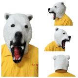 Máscara diferente da mostra da máscara barata do látex de Halloween