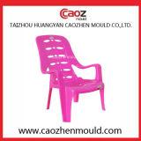 高品質の中国のプラスチック余暇の椅子型