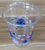 جعة فنجان ([يهب-086])
