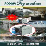 750W 3L/Min Misting 기계 (YDM-2803B)