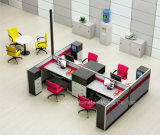 Meubles modulaires modernes de partition de poste de travail de bureau (HF-YZQ711)