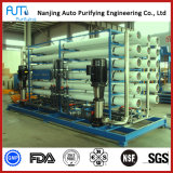 Система обратного осмоза RO завода опреснения промышленная