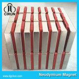 De goud Geplateerde Magneten van de Ring Samll van NdFeB van de Grootte van de Douane Permanente