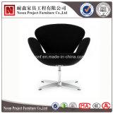 現代Barstoolの余暇のオフィスの卵の白鳥の椅子(NS-EG036)
