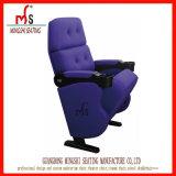 컵 홀더 보라색 시네마 의자