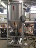 Mezclador plástico vendedor caliente con alta capacidad de producción