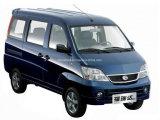 Promoción caliente USD3950 de mini Van/del mini omnibus/del mini omnibus de la ciudad/vehículo de pasajeros/coche