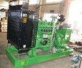 CHPシステムが付いている150kw Biogasエンジン/Biogasの電気発電機