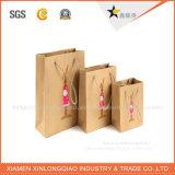 高品質の卸し売り最もよい販売OEMデザインクラフト紙袋