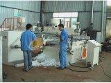 Espulsori della macchina tre della pellicola della bolla cinque strati (CE)