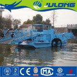 販売のためのWeedの中国の熱い販売の水生収穫機