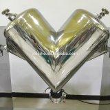 Vタイプステンレス鋼の粉の混合のミキサー機械