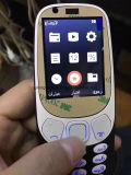 Téléphone cellulaire de téléphone de clavier numérique de téléphone de caractéristique de téléphone du téléphone mobile 3310