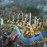 河南の都市計画建築レンダリングのプロジェクト