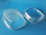 Contenitore di plastica di imballaggio per alimenti delle coperture superiori della bolla dell'animale domestico del contenitore di imballaggio per alimenti 1500 grammi