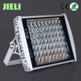 Factory Outlet Wholesale 28-112W LED Tunnel Light