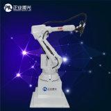 Robot di taglio del laser