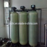 Filter FRP Tank (FRP)のためのガラス繊維Reinforced Plastic TanksおよびVessels FRP Pressure Tank