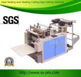 컴퓨터 Heat Cutting & Heat - 밀봉 Bag Maker Packaging Machinery (FQCH-600 (700))