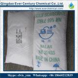 Гидрокарбонат натрия 99.99%-100.5%