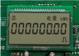 Bildschirm Tn-LCD Tn Transmissive großer Stn LCD Monitor