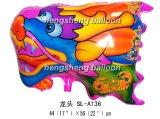 Воздушный шар дракона (SL-A136)