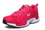 機械にスポーツの履物のための新しい方法をする最上質の工場価格のKpuの靴甲革