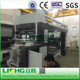 Maquinaria de impresión flexográfica de alta velocidad de tambor central Ytc-4600