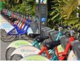 Sistema público de la bici, sistema de alquiler de la bici de la ciudad, bici del camino que comparte el sistema