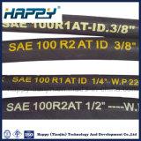 SAE-100r2at flexibler hydraulischer Gummihersteller schlauch-en-853 2sn China