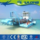 Nave acuática de la máquina segador de Weed/vaso/algas y nave de siega/de siega del corte de Waterhyacinth para la venta